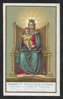 Santino/holycard: MADONNA DEI MIRACOLI (DEL BODEN) - Ornavasso (VB) - E - PR - Religion & Esotérisme