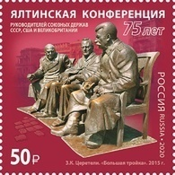 Russia 2020, 75 Years Of Yalta Conference Stalin Roosevelt Churchill Sheet Of 1 V Stamp - Unused Stamps