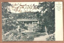 1900s HONG KONG Causeway Bay Kun Yum Temple Postcard Cpa CHINE Hongkong Used To Germany Stamp CHINA - China (Hongkong)