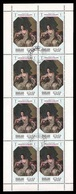MINIFOGLIO (n° 8 Francobolli): La Marquise De La Forte Imbault 1740 (J.M. Nattier) - Sharjah 1968 - Muttertag