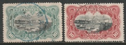 Belgian Congo 1895 Sc 18-19  Used Matadi CDS - 1894-1923 Mols: Gebraucht