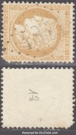 GC 4844 (Ségur, Corrèze (18)), Cote 80€ - Marcophilie (Timbres Détachés)