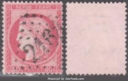 GC 2165 (Mailleraye-sur-Seine, Seine-Inférieure (74)), Cote +67.5€ - Marcophilie (Timbres Détachés)