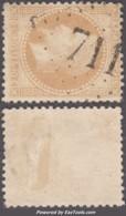 GC 711 (Campagnac, Aveyron (11)), Cote 85€ - Marcophilie (Timbres Détachés)
