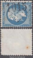 GC 1015 (Chilleurs-aux-Bois, Loiret (43)), Cote 26.5€ - Marcophilie (Timbres Détachés)