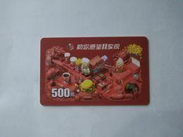 China Gift Cards, KFC, 500 RMB, (1pcs) - Gift Cards