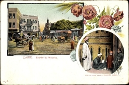 Cp Cairo Kairo Ägypten, Entrée Du Mousky, École D'arabe Dans La Mosquée Hassan - Ansichtskarten