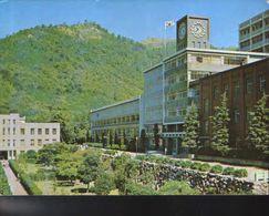 South Korea - Postcard Unused  - Dong - A University - Corea Del Sud