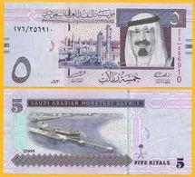 Saudi Arabia 5 Riyals P-32b 2009 UNC - Saudi-Arabien