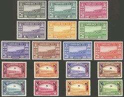 COSTA RICA: Sc.201/208 + C57/C66, 1941 Football, Cmpl. Set Of 18 Values, Mint Very Lightly Hinged, VF Quality! - Costa Rica
