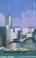 China (Hong Kong) -   Postcard Unused  - Hong Kong Convention & Exhibition Centre - China (Hongkong)