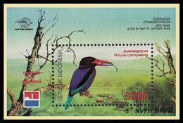 115. INDONESIA 1998 STAMP M/S BIRDS , KINGFISHER . MNH - Indonesië
