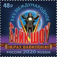 2020-2677 1v  Russia Transport:Motorbikes:The Fall Of Babylon. XXV International Bike Show ** - Nuevos