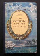 Russian Book / Три кругосветных плавания М. П. Лазарева 1951 - Books, Magazines, Comics