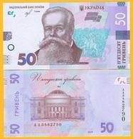 Ukraine 50 Hryven P-new 2019 UNC Banknote - Ukraine
