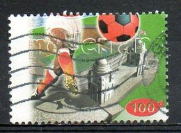 PAYS-BAS. N°1542 Oblitéré De 1996. Euro'96. - Fußball-Europameisterschaft (UEFA)