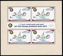QATAR (2015) - 20th GCC Stamps Exhibition Doha 2015 - Mint Sheet - Qatar