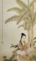 TAIWAN Wu Yong Xiang - Wu Yongxiang - Wu Yung-Hsiang 1913-1970 CHINA Lady Under The Banana Tree Taipei Fine Arts Museum - Illustrators & Photographers
