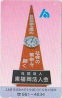 CLOCK - WATCH - JAPAN-069 - Advertising