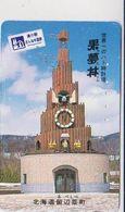 CLOCK - WATCH - JAPAN-071 - Advertising