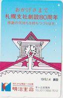 CLOCK - WATCH - JAPAN-075 - Advertising