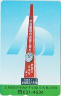 CLOCK - WATCH - JAPAN-076 - Advertising