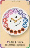 CLOCK - WATCH - JAPAN-077 - Advertising