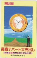 CLOCK - WATCH - JAPAN-082 - Advertising