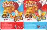 Thailand  Phonecard   Happy DPrompt Mini Card Kat. 1233  RR - Thaïlande