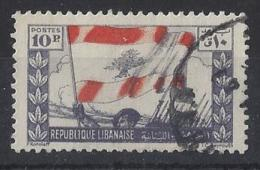 "LABANON......"" 1946.."".....VICTORY........SG213.......CDS......VFU... - Liban"