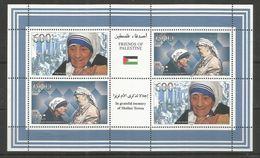 PALESTINE - MNH - Famous People - Mother Teresa - 1997 - Mother Teresa