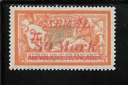 MEMEL N°93 ** TB SANS DEFAUTS - Memel (1920-1924)