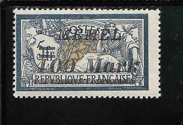 MEMEL N°94 * TB SANS DEFAUTS - Memel (1920-1924)