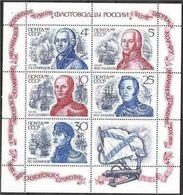 1987  Mi.5780-84 (**)  Little Sheet - 1923-1991 USSR