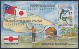 F-EX18653 SAMOA MNH 1981 BLACK MARLIN MARINE LIFE WILDLIFE FISH PECES PHILATOKYO. - Peces
