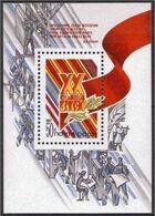 1987  Mi.Bl.190 (**) - 1923-1991 USSR