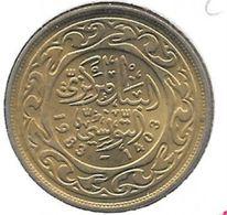 *tunesia 100 Millim 1983  Km 309  Unc !! - Tunisia