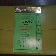 Israel-(Margalit S.A. Vehicle Ltd. 54)-(6.90 New Sheqalim)-(number 019118)-cod 3-used - Bus