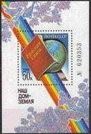 1986  Mi.Bl.188 (**) - 1923-1991 USSR