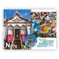 Portugal ** & Festivities And Pilgrimages, Divino Espírito Santo Festivities, Azores 2020 (86455) - Churches & Cathedrals