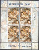 PALESTINA - 2000 - Foglietto Numerato Nuovo MNH Yvert BF18. - Palestine