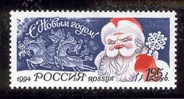 RUSSIA 1994 New Year 1995; Scott Catalogue No(s). 6239 MNH - 1992-.... Federation