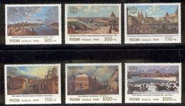 RUSSIA 1996 Moscow, 850th Anniv.; Scott Catalogue No(s). 6327-6332 MNH - 1992-.... Federation