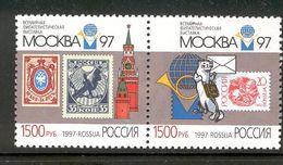 RUSSIA 1997 World Philatelic Exhibition, Moscow; Scott Catalogue No(s). 6406 MNH Pair - 1992-.... Federation