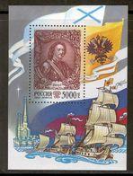 RUSSIA 1997 Peter I (the Great); Scott Catalogue No(s). 6411A MNH Souvenir Sheet - 1992-.... Federation