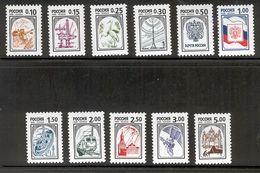 RUSSIA 1998 Definitives; Scott Catalogue No(s). 6423-6433 MNH - 1992-.... Federation