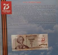 Transnistria 2020 - 1 Ruble - 75 Years Of Victory Pick NEW UNC Booklet - Banknotes