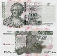 Transnistria 2004 (2012) - 500 Rublei - Pick 41c UNC - Banknotes