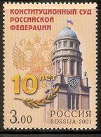 RUSSIA 2001 Constitutional Court; Scott Catalogue No(s). 6669 MNH - 1992-.... Federation
