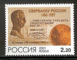 RUSSIA 2001 Savings Bank Of Russia; Scott Catalogue No(s). 6670 MNH - 1992-.... Federation
